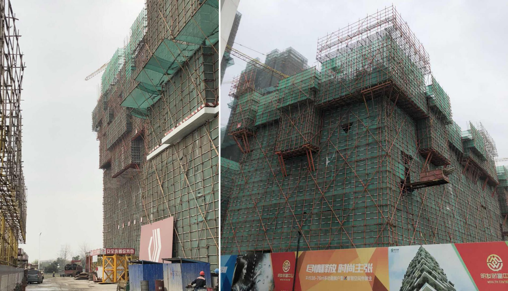 Stefano-Boeri-Architetti_Nanjing-Green-Towers_2