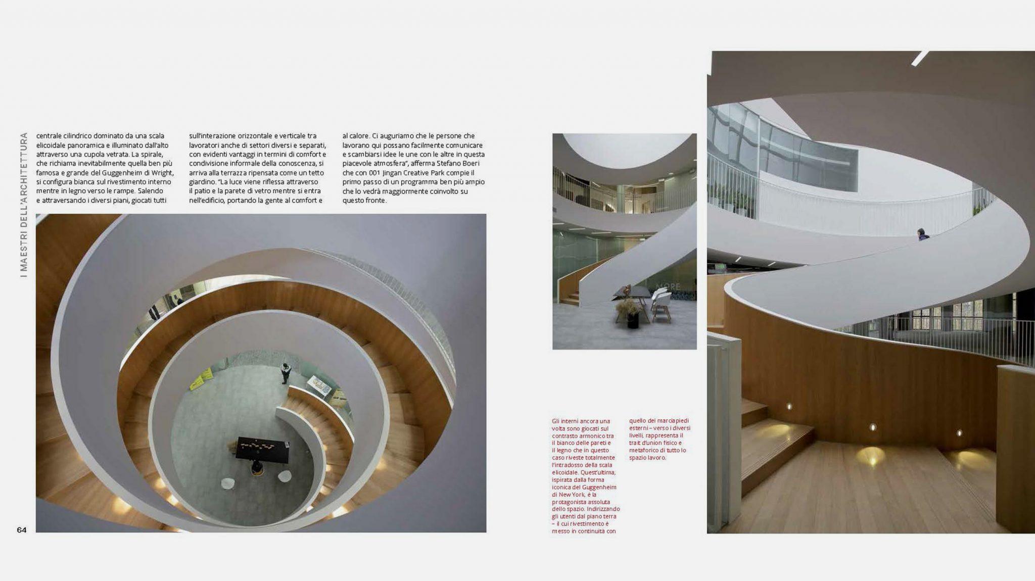 Atmosfera D Interni Roma.Publications Archivi Stefano Boeri Architetti